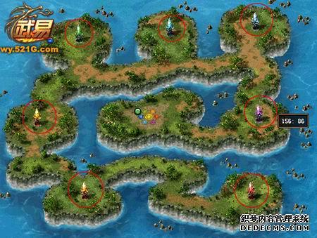 终级装备谁敢挑战 武易新镜像幻龙岛开启